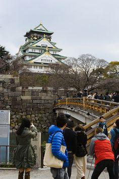 Osaka Castle Park  http://osaka-chushin.jp/en/