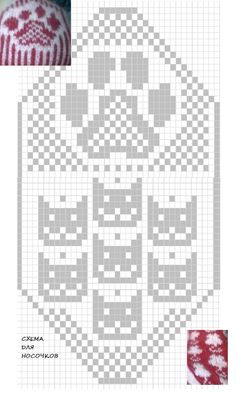 pattern for jacquard socks Knitting Charts, Knitting Stitches, Knitting Socks, Knitting Patterns, Crochet Patterns, Cute Cross Stitch, Cross Stitch Charts, Cross Stitch Embroidery, Cross Stitch Patterns