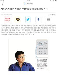 최동훈추천 책