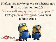 Funny Photos, Minions, Humor, Fanny Pics, The Minions, Humour, Funny Pics, Minions Love, Funny Humor