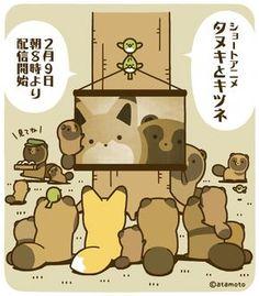 Anime Animals, Funny Animals, Cute Stories, Cute Comics, Cute Images, Beauty Art, Cute Art, Watercolor Art, Illustrators