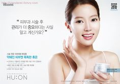 스타플래닛 :: 임수향 화장품 광고-휴온 지면광고&화보 촬영 HD영상