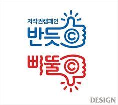 월간 디자인 : 저작권브랜드 BI | 매거진 | DESIGN