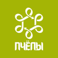 Logo Bzzz Company Logo, Graphic Design, Logos, Logo, Visual Communication