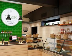 "Check out new work on my @Behance portfolio: ""CGI визуализация пекарни ""Свежов"" для дизайнера Лэйсан"" http://be.net/gallery/66577379/CGI-vizualizacija-pekarni-svezhov-dlja-dizajnera-lejsan"