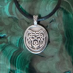 """On Sale - Celtic Knot Bear Pendant Necklace in Fine Pewter - """"Strength Compassion Courage Wisdom"""""""