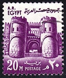 Egypt # 896 used ~ El Fetouh Gate, Cairo Stamp World, Western Sahara, Love Stamps, Cairo Egypt, Sharjah, Fortification, Luxor, Postage Stamps, Egyptian
