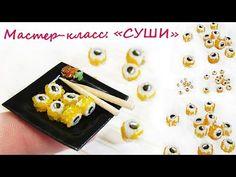 Роллы из полимерной глины / Sushi Roll Polymer Clay Tutorial - YouTube
