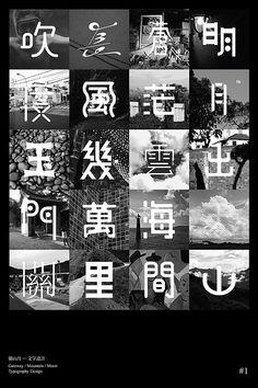 澳門雙年展-海報-01