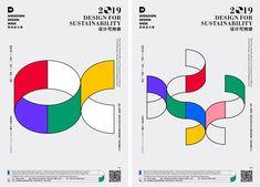 2019深圳设计周发布主视觉设计,今年主题:设计可持续 Visual for Shenzhen Design Week 2019 - AD518.com - 最设计 Poster Layout, Poster S, Print Layout, Typography Logo, Graphic Design Typography, Lettering, Simple Illustration, Graphic Design Illustration, Page Design