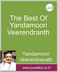 The Best Of Yandamoori Veerendranth - Telugu eBook