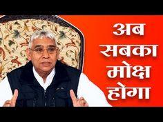 Watch sadhna tv at Hindu Quotes, Gita Quotes, Buddhist Quotes, Spiritual Quotes, Bhakti Yoga, Thursday Motivation, Spiritual Teachers, God Pictures, Great Leaders