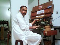me fiaz ahmad is work