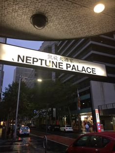 Sir and M'lady Dine Out: NEPTUNE PALACE - CIRCULAR QUAY, SYDNEY