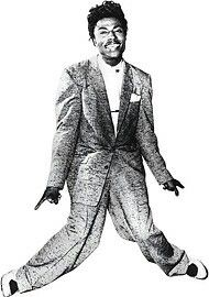 little richard - Bing images 50s Rock And Roll, Forgetting The Past, Images Google, Bing Images, Afro Punk, Black Rock, Nostalgia, African, Music