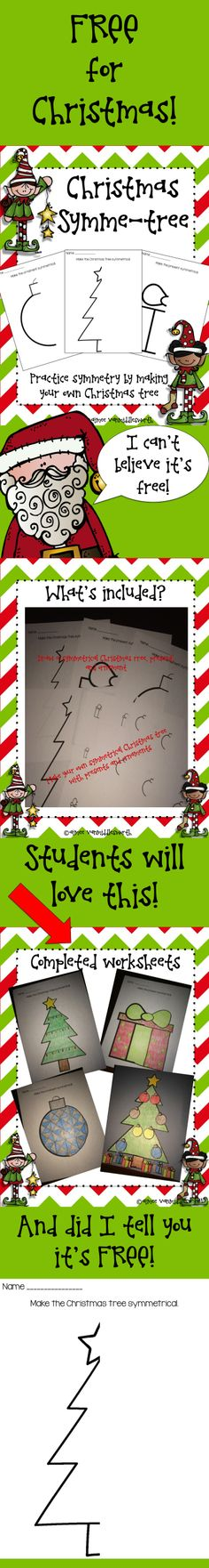 FREE! Christmas themed symmetry activity.