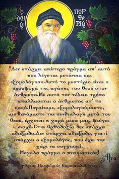Greek Quotes, Life Advice, Faith In God, Christian Faith, Holy Spirit, Confessions, Christianity, Believe, Prayers