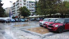 ΜΙΝΙ-Πλατεία Ελευθερίας-20141026_125334