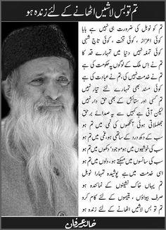 My Pakistan: Pakistan Real Pride and Pakistan Real Hero - Abdul Sattar Edhi