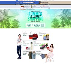 lotte.com_summer shopping_150709