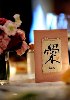 Chinese character is a great idea for your Asian themed wedding.