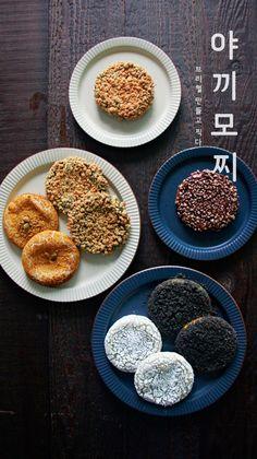 야끼모찌 만들기 5종 (레시피, 영상) : 네이버 블로그 Sweets Cake, Cookie Desserts, Cookie Recipes, Korean Bread Recipe, Food Porn, Korean Dessert, Food Packaging Design, Asian Desserts, Rice Cakes