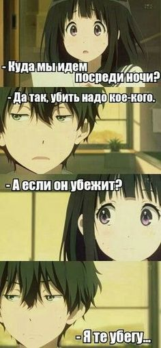Аниме Приколы Ха - 137 - Wattpad