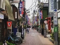 In the Tokyo Neighborhood of Koenji, a Sanctuary for Creatives - Condé Nast Traveler