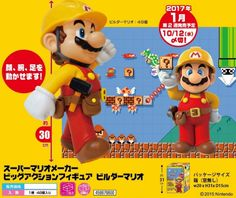 NCSX import - Super Mario Maker 'Big Action Figure' Builder Mario