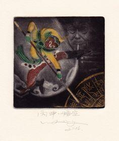Ex libris by Wu Liang (吳亮). Monkey King.
