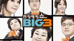 MBN LANKING SHOW BIG 3 Program Package Opening Title Sequence Designed by VERY2MUCH Clinet: MBN Creative Director: Park jung Seok, Yi Jung Min Logo Design : Park jung seok Motion Graphic Design & Storyboard: Kim Jong Min, Choi Hyun Jung