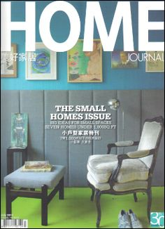 Cover @ Home Journal 美好家居 Hong Kong Magazine @homejournal