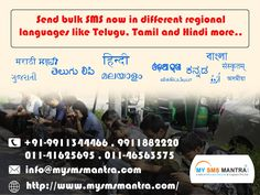 Send bulk SMS now in different regional languages like Telugu, Tamil and Hindi.  Know more details visit : http://www.mysmsmantra.com/