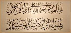 Cânıma bir merhabâ kıldı ezelde çeşmiyâr,Şöyle mest oldum ki gayrın merhabâsın bilmedim / Fatih Sultan Mehmed Hân Hz.'lerinin veziri olan Ahmet Paşa tarafından söylenmiş