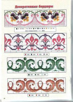 Albüm Arşivi Cross Stitch Bookmarks, Cross Stitch Borders, Cross Stitch Baby, Cross Stitch Flowers, Cross Stitch Charts, Cross Stitching, Cross Stitch Patterns, Diy Embroidery, Cross Stitch Embroidery
