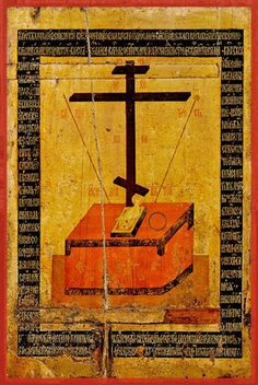 The Prepared Throne Russian Orthodox icon Heading Fonts, Byzantine Icons, Russian Orthodox, Holy Cross, Orthodox Icons, Text Color, Colorful Backgrounds, Religion, Spirituality