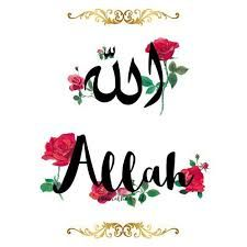Allah is the best of planners Kaligrafi Allah, Allah Love, Islamic Images, Islamic Pictures, Islamic Quotes, Arabic Quotes, Assalamualaikum Image, Islam Ramadan, Ramadan Crafts