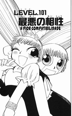 Capítulo 101 Konjiki no Gash Bell