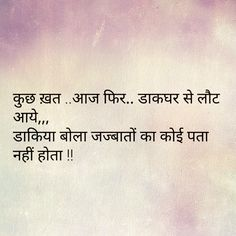 Hindi• Hindi Words, Hindi Quotes, Quotations, Qoutes, Sweet Quotes, Sad Quotes, Bible Quotes, Bollywood Quotes, Love Quotes Poetry
