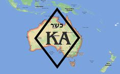 Comprehensive List Of Kosher Symbols As A Free iPhone App Food