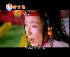 A Tibetan Song