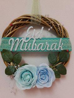 Your place to buy and sell all things handmade Diy Eid Decorations, Eid Mubarik, Ramadan Kareem Pictures, Hello Pakistan, Eid Mubarak Wishes, Jumma Mubarak, Outdoor Projects, Attitude Quotes, Islamic Art
