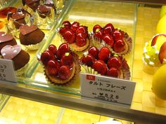 Japanese Pastry2