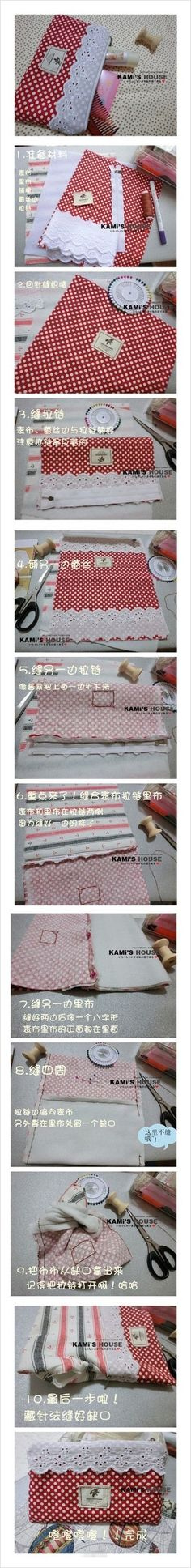 [만들기]파우치만들기/파우치도안 : 네이버 블로그 Fabric Gift Bags, Sewing Kit, Sewing Projects, Pattern, Crafts, School, Gift Ideas, Gifts, Molde