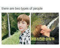 ㅋㅋㅋㅋㅋㅋㅋ  #bts #bangtanboys #jin #seokjin #jhope #hoseok #kpop #memes #funny