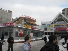 shopping place