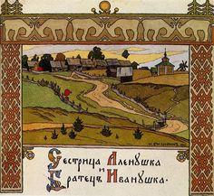 """""""Imgur"""" - Illustration von Iwan Jakowlewitsch Bilibin (1876-1942)"""