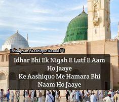 Salam Ya Hussain, Islamic Girl, All About Islam, Madina, Islamic Pictures, Prophet Muhammad, Alhamdulillah, Islamic Quotes, Allah