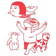 okimi.com: TENGU & KINTAROアーカイブ