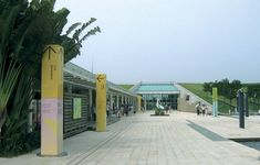 HK International Wetland Park